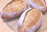 クッペ&山食 - ~あこパン日記~さあパンを焼きましょう