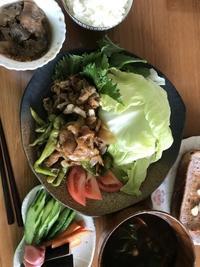ダイエットのお昼ご飯です。.・〇・.。☆′☆″ - あん子のスピリチャル日記