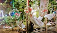 風鈴祭り - Loveletters