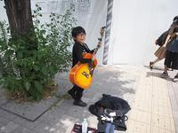 原宿・渋谷(3 ) #スーパースターになってくれ! - Oh! Photo