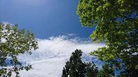 空の中の・・・ - Sorekara・・・
