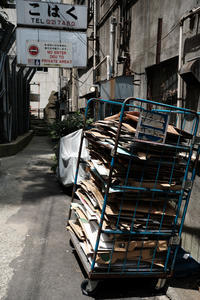 街のかけら~45 - :Daily CommA: