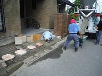 駐車場工事 ~ 玄関側駐車場のコンクリート打ちで工事終了です。 - 市原市リフォーム店の社長日記・・・日日是好日