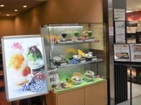 横須賀 さいか屋 甘味処 で  - ラベンダー色のカフェ time
