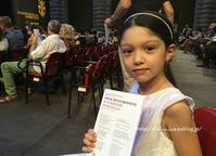 イタリアで気軽にオペラ鑑賞 - 日本、フィレンツェ生活日記