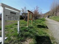 長野そぞろ歩き:廃線敷きを歩く・篠ノ井線(1) - 日本庭園的生活