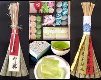 祇園債の縁起物 - 八巻多鶴子が贈る 華麗なるジュエリー・デイズ