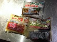 コストコのめかぶダイエット☆こんにゃく麺 - ケセラセラ~家とGREEN。