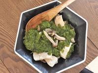 ダイエットサラダチキンのレシピ☆おススメ!ヨガウエア - ケセラセラ~家とGREEN。