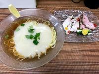 金沢(有松):麺や 福座(フクゾ)「清、白湯スープの冷やしラーメン」 - ふりむけばスカタン