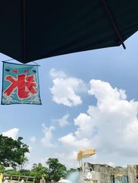 京都の夏、宇治の夏、日本の夏。 - はんなりかふぇ・京の飴工房 「憩和井(iwai)  清水五条店」