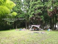 キャンプ◆長男が火傷した~! - welcome to my home!