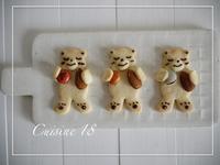 抱っこクマちゃんクッキーPART2 - cuisine18 晴れのち晴れ