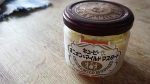 カツサンド… - miyumiyu cafe