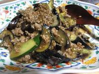 うちのご飯 ナス、ツルムラサキ - 南阿蘇 手づくり農園 菜の風