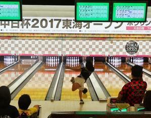 東海オープン!! - 森彩奈江 P★LEAGUEオフィシャルブログ