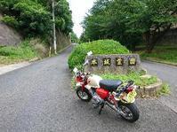 お墓参り - NATURALLY