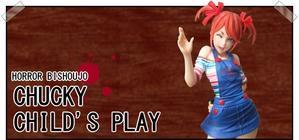 【漫画で商品レビュー】ホラー美少女チャッキー - BOB EXPO