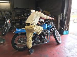 あたし、明日お嫁にいきます - Cyla motorcycle DEPT.