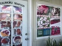 ハワイ:ローカルなお弁当屋さん - 転々娘の「世界中を旅するぞ~!」