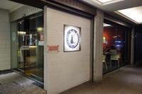 我愛台湾'17~KIKI餐庁 (復興旗艦店)で四川料理ディナー - LIFE IS DELICIOUS!