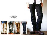 STUDIO ORIBE [スタジオオリベ] L POCKET PANTS [エルポケットパンツ]MEN'S - refalt   ...   kamp temps