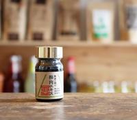 梅肉エキス / 無茶々園 - bambooforest blog