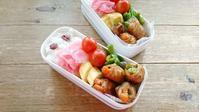 お弁当日記 野菜豚肉巻コチュジャン炒 - マイニチが宝箱