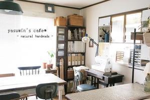 模様替えですっきり - yasumin's cafe*