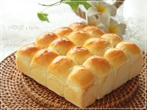 【Lesson Report】July /  Hawaiian Sweet Bread  vol.1 - MOCO `a table