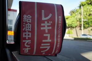 ステップワゴンの燃費 9.9km/l。 -