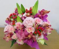 もりもり育つ - 大阪府茨木市の花屋フラワーショップ花ごころ yomeのブロブ