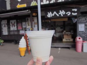 嶽きみシェイク:めへやっこ(弘前市) - 津軽ジェンヌのcafe日記