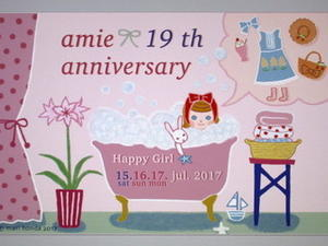 amie the19th anniversary* - marsh-mallow*空間