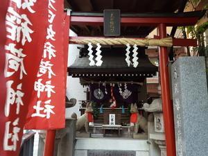 麹町は落語で夏祭り第589回「落語研究会」 -