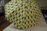 傘を買ったら雨が止む - もるとゆらじお