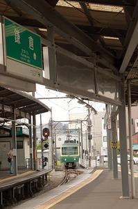 29.7.17. 江ノ電  撮り鉄の旅 ① - Smell of Hyuga