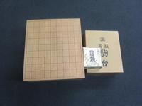 将棋盤セットの買取なら大吉高松店(香川県高松市) - 大吉高松店-店長ブログ