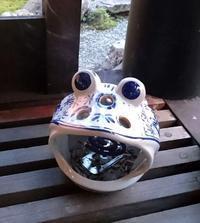 灰皿ではありませんよ~! - 金沢犀川温泉 川端の湯宿「滝亭」BLOG