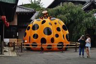 大きなかぼちゃが京都に舞い降りた - たんぶーらんの戯言