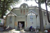あがたの森文化会館(旧制松本高等学校本館) - レトロな建物を訪ねて