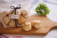 香ばしいスコーン&もちもちしっとりおうちぱん! - 『小さなお菓子屋さん keimin 』の焼き焼き毎日