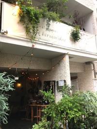 498、   ヒラコンシェ クラシック - KRRK mama@福岡 の外食日記