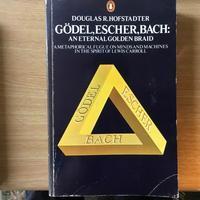 ゲーデル、エッシャー、バッハ - 明日への日記