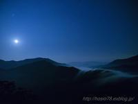 夜明け前 枝折峠 - デジタルで見ていた風景
