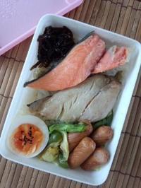 紅白焼き魚弁当 - 東京ライフ