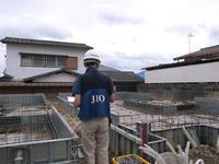 【糸島市篠原東の賃貸戸建PJ】 配筋検査の日でした。 - みすみたてあきのブログ