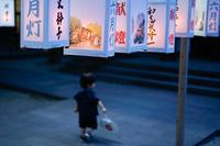 六月灯『鹿児島神社』 - 気ままに写生活