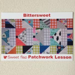 パッチワークレッスン Sweet flap作品展 2017 Bittersweet - 瀧澤直美  Quoi de neuf....