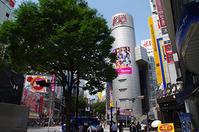 7月20日(木)の109前交差点 - でじたる渋谷NEWS